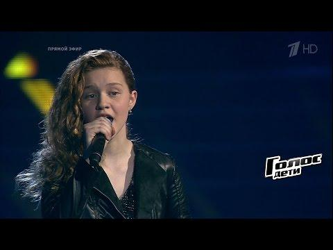 Елизавета Качурак «Reflection» - Финал - Голос.Дети - Сезон 4